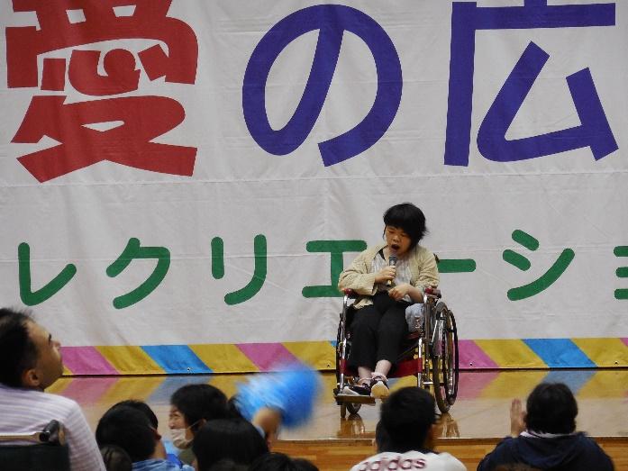 愛の広場 障害者支援施設山郷館