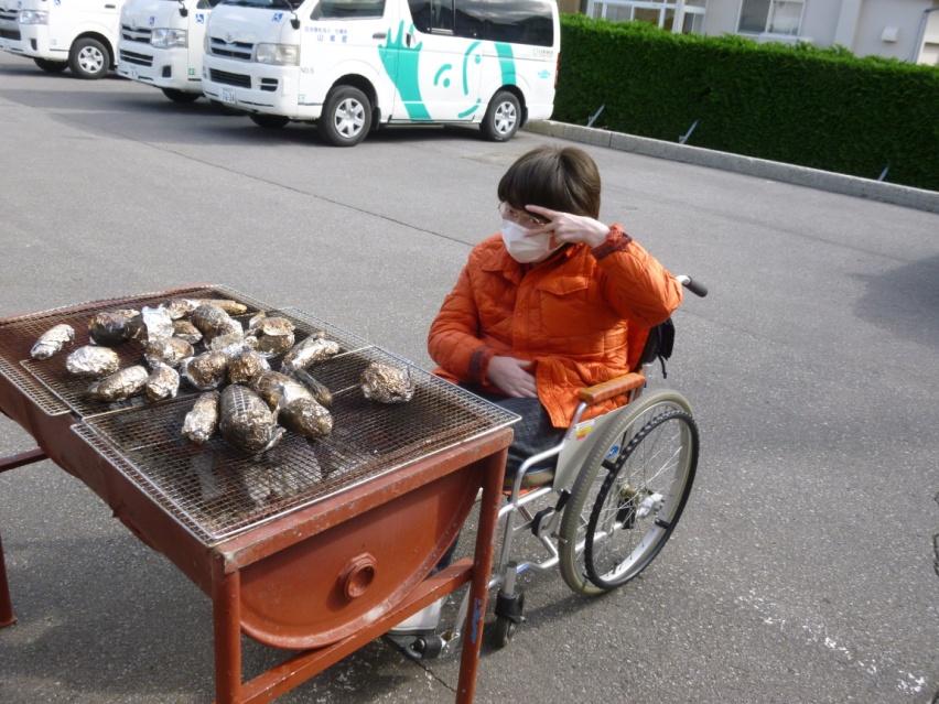 食欲の秋 山郷館デイサービスセンターくれよん 焼き芋会